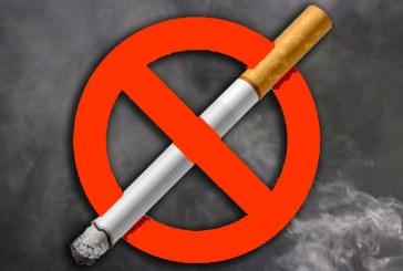 31 พ.ค. วันงดสูบบุหรี่โลก World No Tobacco Day
