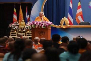 วันวิสาขบูชาโลก The 15th United Nations Day of Vesak Celebration