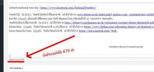 wordpress-count-website-library-siam u