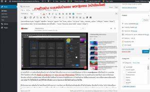 wordpress-post-example