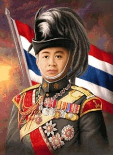 วชิราวุธ-ลูกเสือไทย