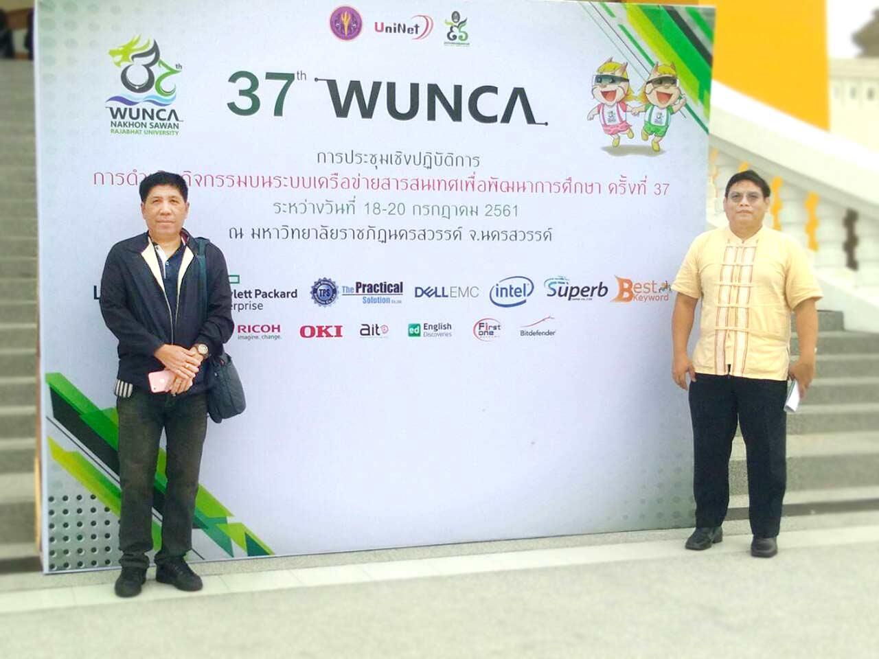 37 th WANCA @NSRU การดำเนินกิจกรรมบนระบบเครือข่ายสารสนเทศเพื่อพัฒนาการศึกษา ครั้งที่ 37