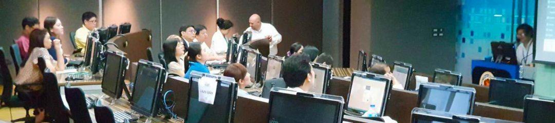 wordpress-training-ห้องสมุด-มหาวิทยาลัยสยาม