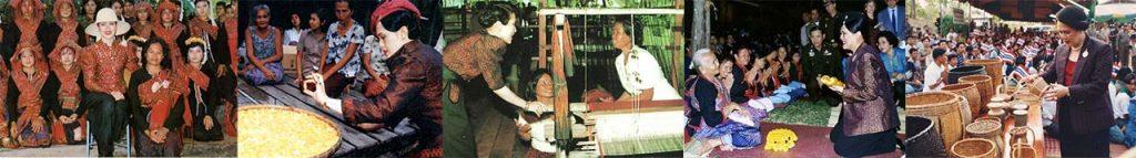 วันแม่แห่งชาติ-ราชินีผ้าไหมไทย