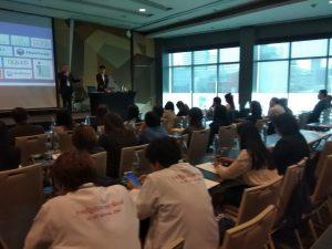 EBSCO Annual Conferences -สุธน สุภาวงศ์2018