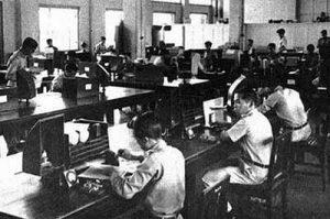 telegrapho-กรมไปรษณีย์โทรเลข