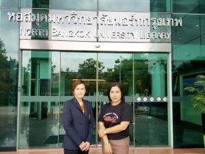 ประชุมกลุ่มบริการและเทคโนโลยีสารสนเทศ คณะอนุกรรมการพัฒนาระบบและเครือข่ายห้องสมุด สถาบันอุดมศึกษาเอกชน (อพส.) ครั้งที่ 3/2561
