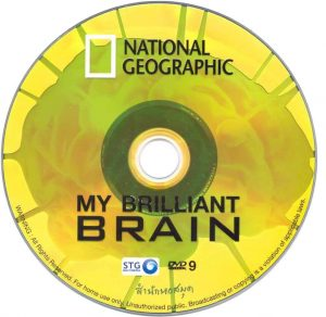 National Geographic-My Brilliant Brain