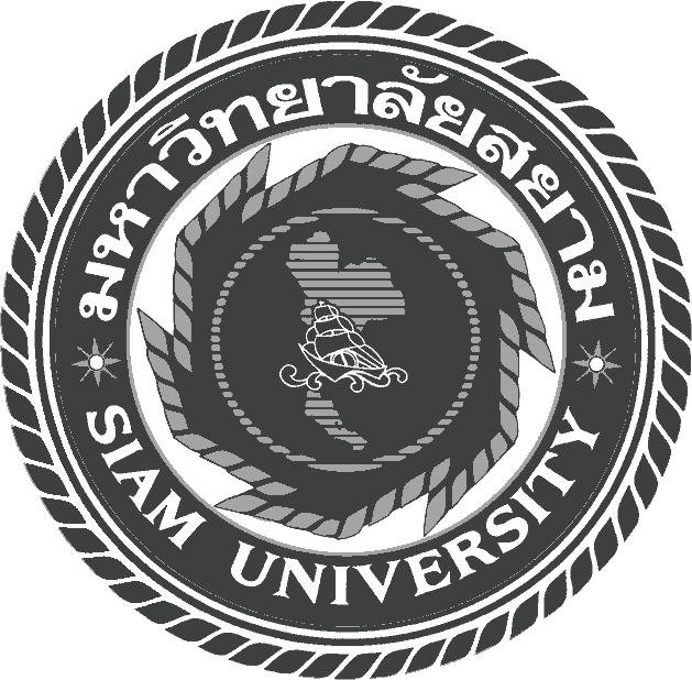 logo-siamu-ตราสัญลักษณ์มหาวิทยาลัยสยาม
