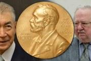 """รางวัลโนเบล 2 ผู้ค้นพบโปรตีนวายร้าย """"เบรก"""" ภูมิคุ้มกันของผู้ป่วยมะเร็ง"""