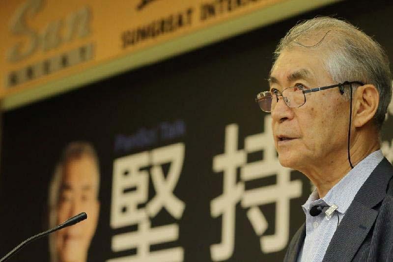 ทาซุกุ ฮอนโจ--รางวัลโนเบล-ทางการแพทย์
