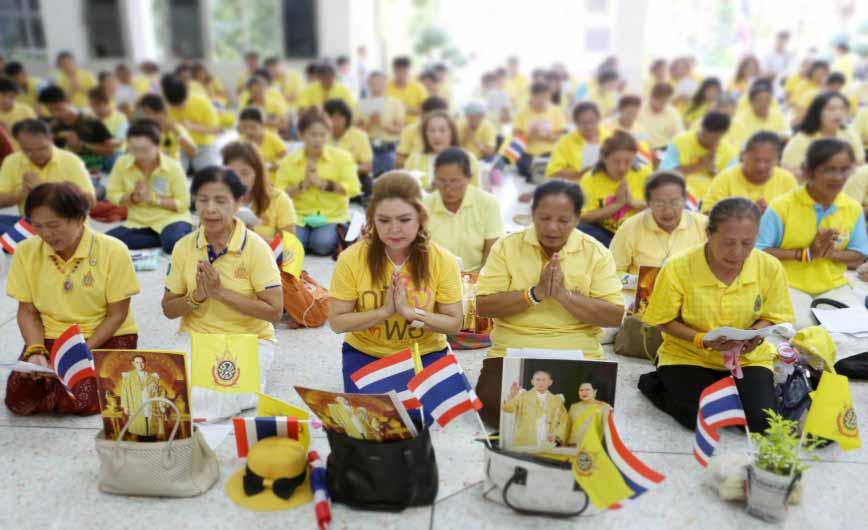 รัฐบาลเชิญชวนประชาชนสวมใส่เสื้อสีเหลือง ๑๓ ตุลาคม ๒๕๖๑