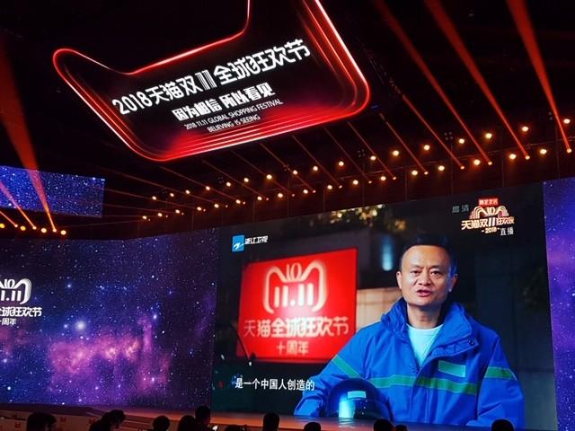 Jack Ma-EXECUTIVE CHAIRMAN