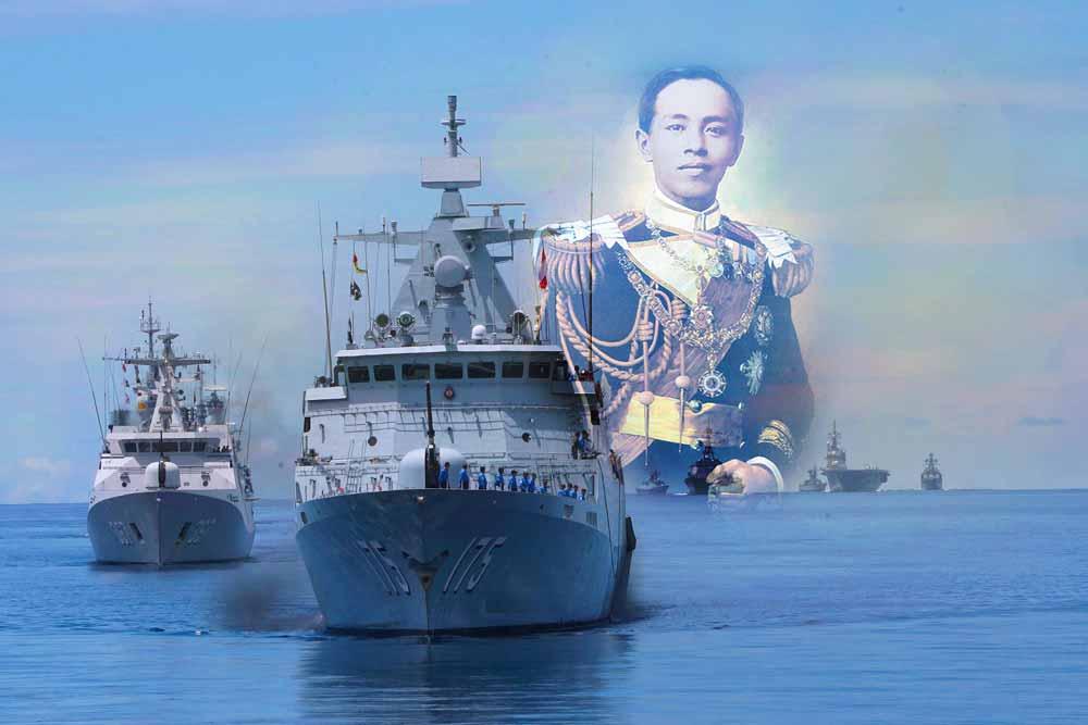 วันกองทัพเรือ 20 พฤศจิกายน