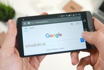 คนไทยใช้อินเตอร์เน็ต Google ค้นหาอะไรมากที่สุด