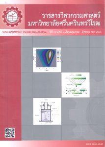วารสาร-แนะนำวารสาร 1 ม.ค.2562