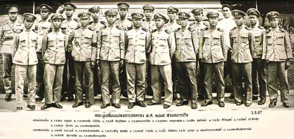 คณะราษฎรสายทหารเรือ