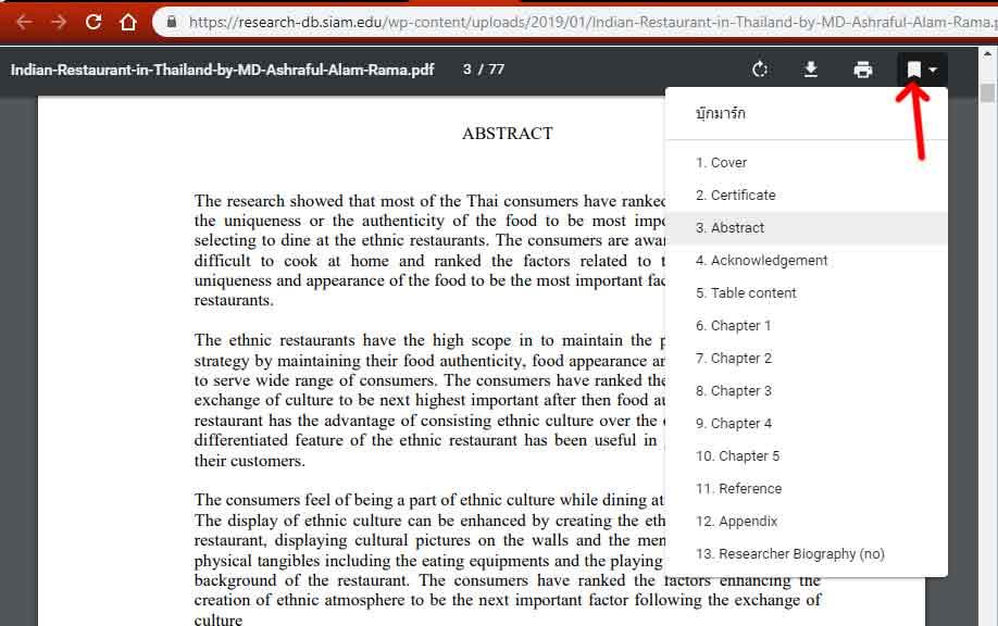 เปิดไฟล์ PDF แสดงบุ๊กมาร์ก-Bookmarks อัตโนมัติ