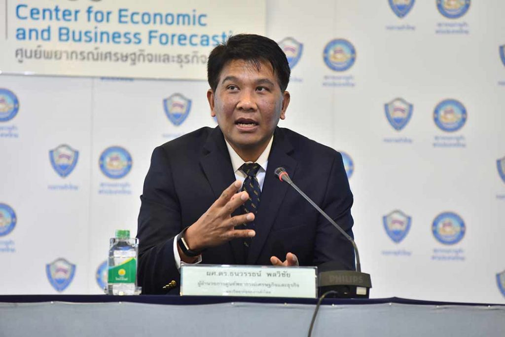 Mr. Thanawat Polvichai