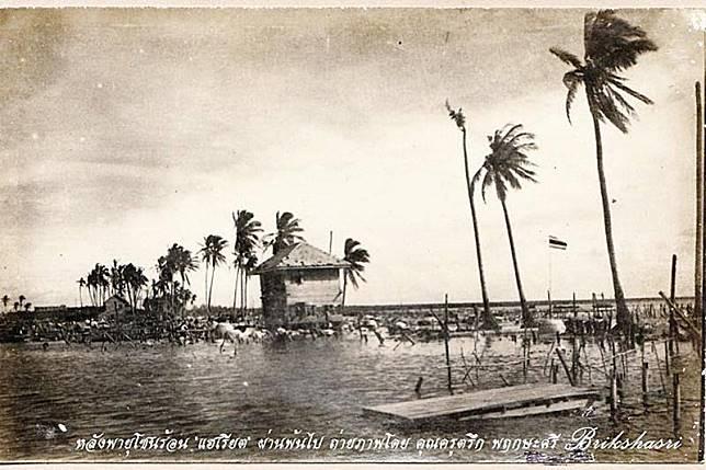 แหลมตะลุมพุก พ.ศ.2505-พายุโซนร้อนแฮเรียต