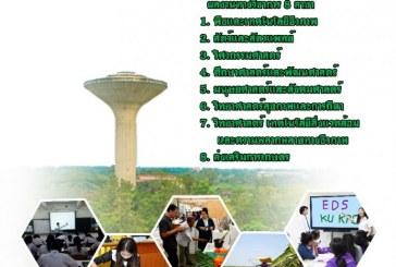 วิศวกรรมไฟฟ้า-2560-การออกแบบวงจรหารเลขโดยใช้ลอจิกเกท