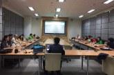 การประชุมเครือข่ายความร่วมมือ กลุ่มสมาชิก TU-THAIPUL ครั้งที่ 1/2562