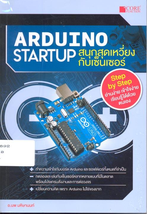 Arduino Startup สนุกสุดเหวี่ยงกับเซ็นเซอร์