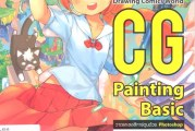 CG painting basic