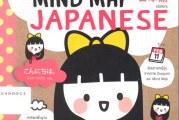 พูดญี่ปุ่นจากจินตภาพ
