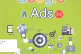 ดันเว็บไซต์ให้ดัง ด้วย Google Ads 2nd edition
