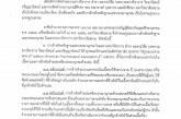 การเขียนอ้างอิงและบรรณานุกรม-APA 6th edition