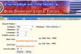 วารสาร-Engineering-Periodical-Library-Siam-University