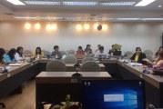 การประชุมเครือข่ายความร่วมมือ กลุ่มสมาชิก TU-THAIPUL ครั้งที่ 2/2562