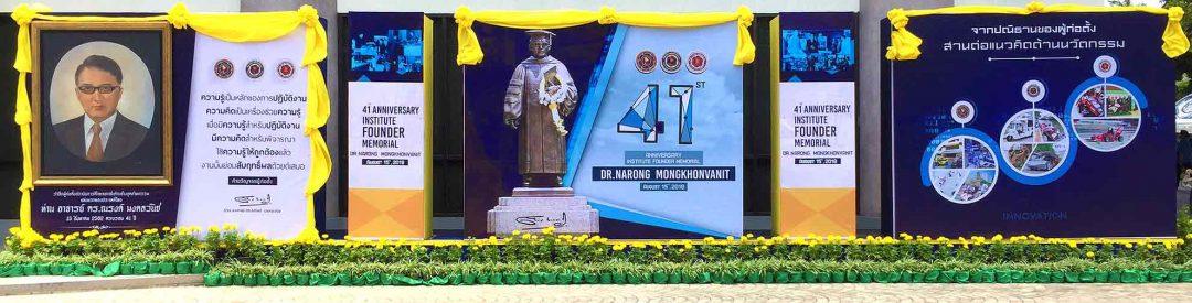 41st anniversary institute founder memorial Dr. Narong Mongkhonvanit