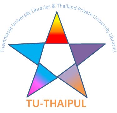TU-THAIPUL [EDS] Newsletter 2017