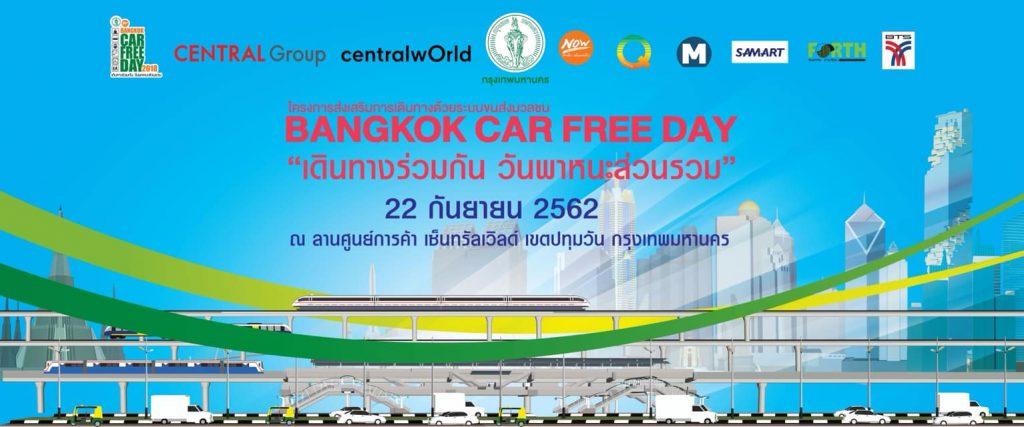 Bangkok Car Free Day 2019