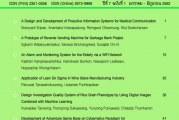 วารสารสถาบันเทคโนโลยีไทย-ญี่ปุ่น: วิศวกรรมศาสตร์และเทคโนโลยี