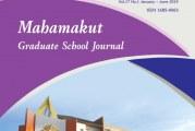 วารสารบัณฑิตศาส์น มหาวิทยาลัยมหามกุฏราชวิทยาลัย
