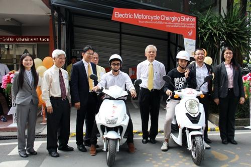 """สถานีชาร์ต"""" รถจักรยานยนต์ไฟฟ้า"""