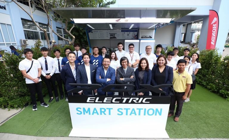 EV Sharing สถานี PCX Electric Smart Station