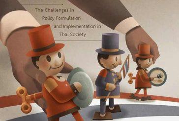 วารสารสังคมศาสตร์ มหาวิทยาลัยวลัยลักษณ์