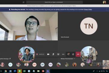 อบรม การใช้ Microsoft Teams
