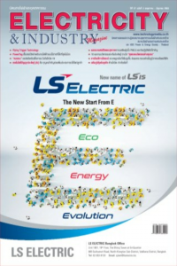 Electricity & Industry Magazine
