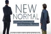 SM Strategy+Marketing Magazine