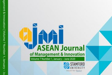 ASEAN Journal of Management & Innovation