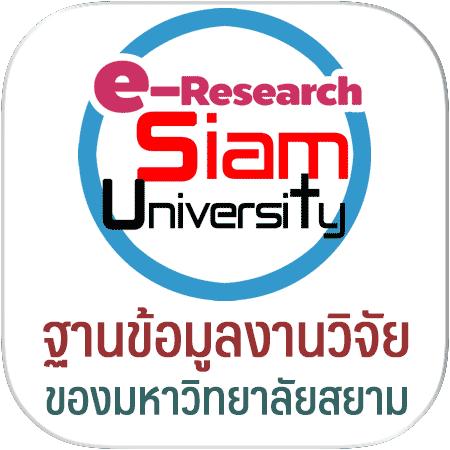 e-research icon siam university