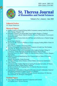 St. Theresa Journal of Humanities and Social Sciences