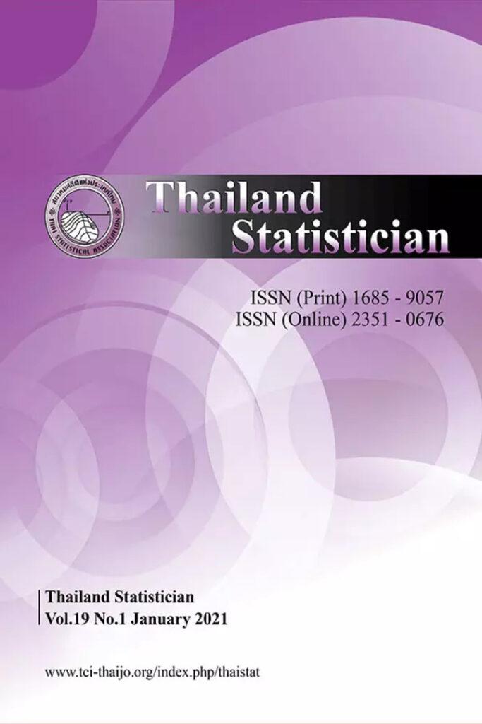 Thailand Statistician
