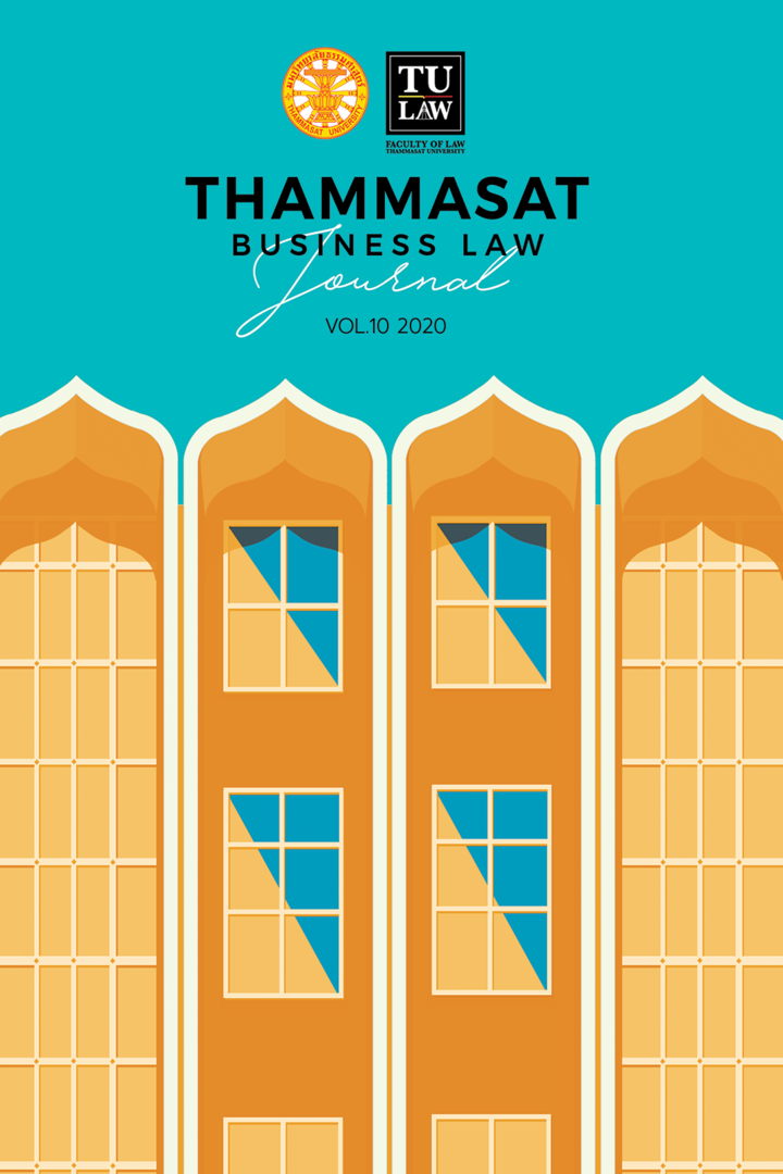 Thammasat Business Law Journal
