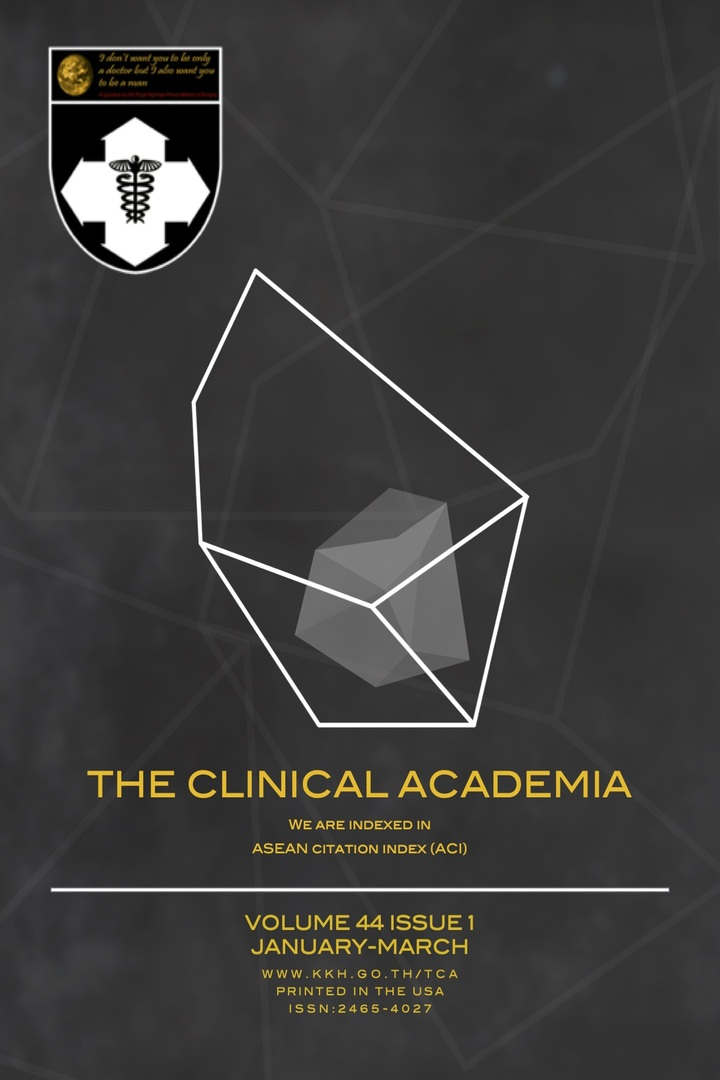 The Clinical Academia